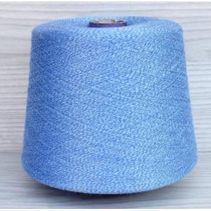 0155-Х  синий василек +голубой, 50 хлопок 50 ПАН Полесье бобина
