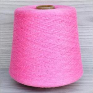 922-Х розовая азалия, 50 хлопок 50 ПАН Полесье бобина